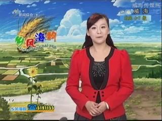 乡风海韵 2013-2-28