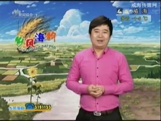 乡风海韵 2013-12-11