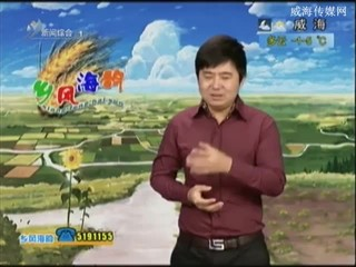 乡风海韵 2013-12-9