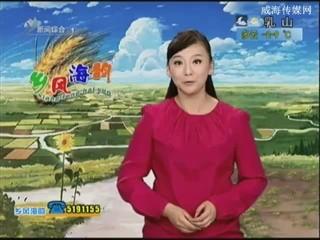 乡风海韵 2013-12-4