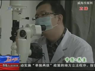 眼睛干燥用眼药水润眼 小心加重干眼症