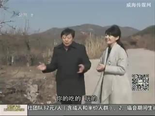 幸福之旅 2014-1-30(18:13:14-18:27:14)
