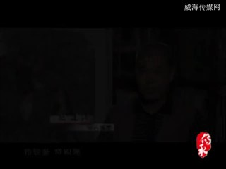 丛建滋_标清