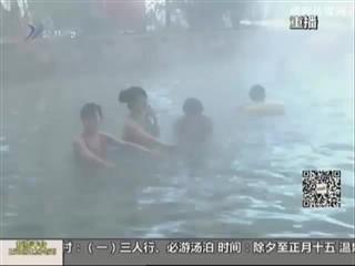 幸福之旅 2014-2-6(18:13:14-18:27:14)