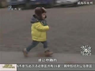 幸福之旅 2014-3-4(18:13:14-18:27:14)