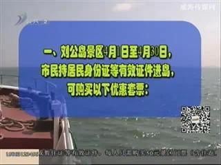 幸福之旅 2014-4-2(18:13:14-18:27:14)