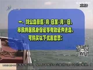 幸福之旅 2014-4-3(18:13:14-18:27:14)