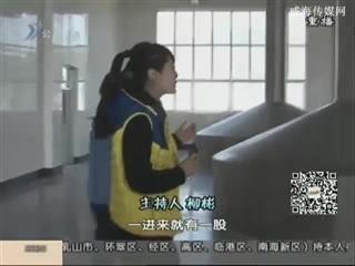 幸福之旅 2014-4-15(18:13:14-18:27:14)