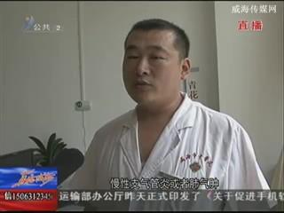 中医养生:入伏 听专家教您如何养生