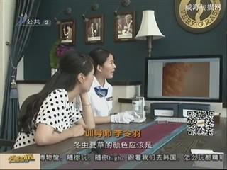 幸福之旅 2014-7-23(18:13:14-18:27:14)