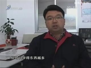身边故事 2014-8-20(20:54:14-21:10:14)