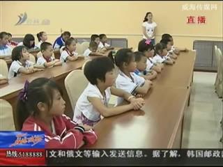 """乳山举行""""青春同行 圆梦助学""""活动"""