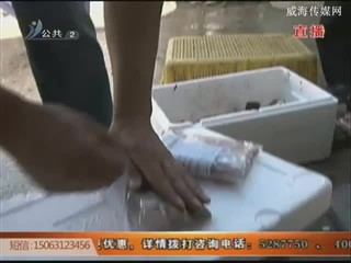开展水产品养殖专项检查 确保市民餐桌安全