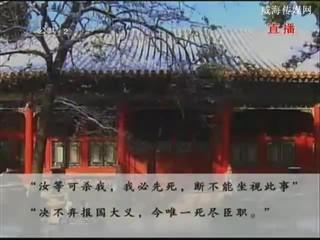 甲午记忆(56):千古艰难 丁汝昌之死(下)