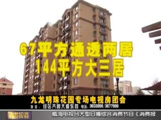 10月29日消费报道(0)