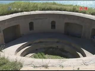 甲午记忆(51):日岛炮台 迎击日军的海上堡垒(上)