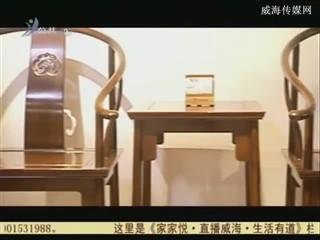 生活有道2014-10-15
