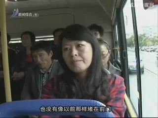 市公交集团:加强引导 让公交车成为流动的文明窗口