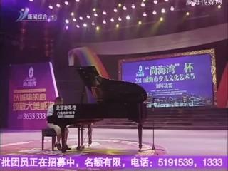 快乐酷宝 2014-11-05(17:58:14-18:25:14)