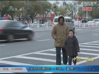 中医养生:季节更替  小心换季病!