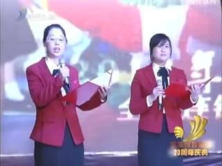 快乐酷宝 2014-11-17(17:58:14-18:25:14)