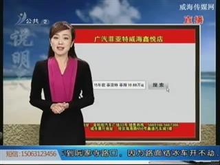 中医养生:冬季进补 萝卜赛人参