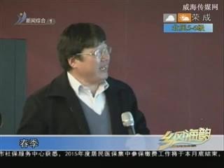 乡风海韵 2014-12-10