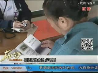 中医养生:小寒养生切记防寒保暖