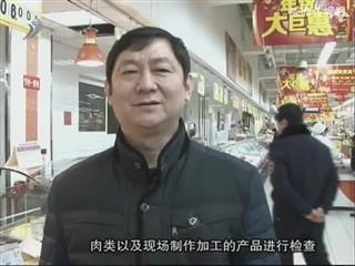"""市食药监局:严守安全防线 确保市民""""舌尖安全"""""""