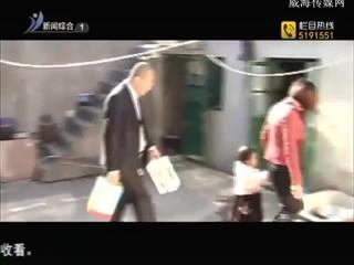 春节特别节目:过年很忙活