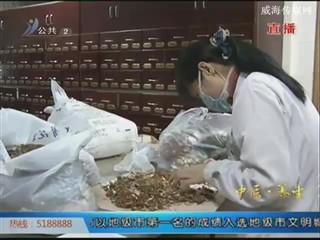 中医养生:冬春交替警惕过敏性鼻炎