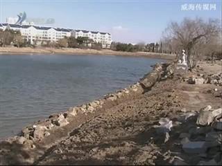 乳山:河滨公园计划5月底开园