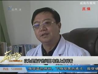 中医养生:预防耳源性眩晕的小方法
