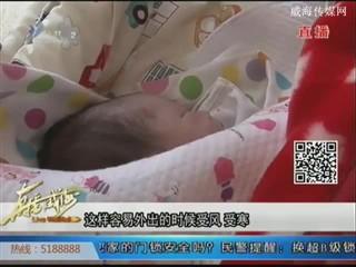 中医养生:想要二胎 你准备好了吗?