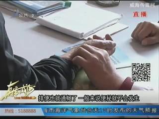 中医养生:夏季天气湿热 容易诱发肛肠疾病