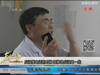 中医 养生:小小颈椎操 跟我一起学