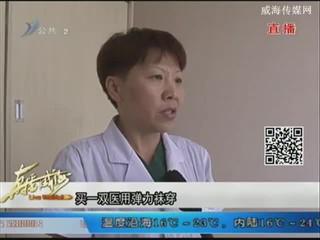 中医养生:简单几个动作预防静脉曲张