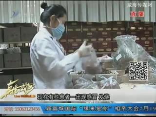 中医养生:感冒乱吃药 小心肾受伤