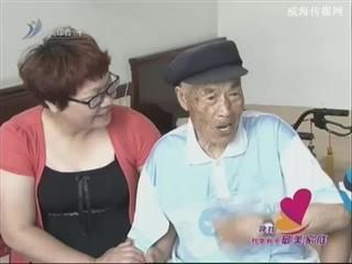 张晓燕:寓教于乐 让快乐伴随孩子成长